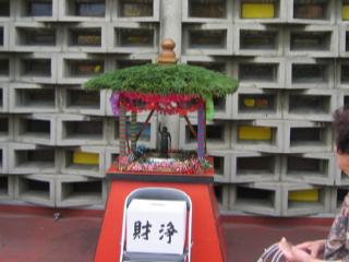長野市仏教会主催仏都はなまつり善光寺まで長野市民会館中央通り稚児行列行事写真