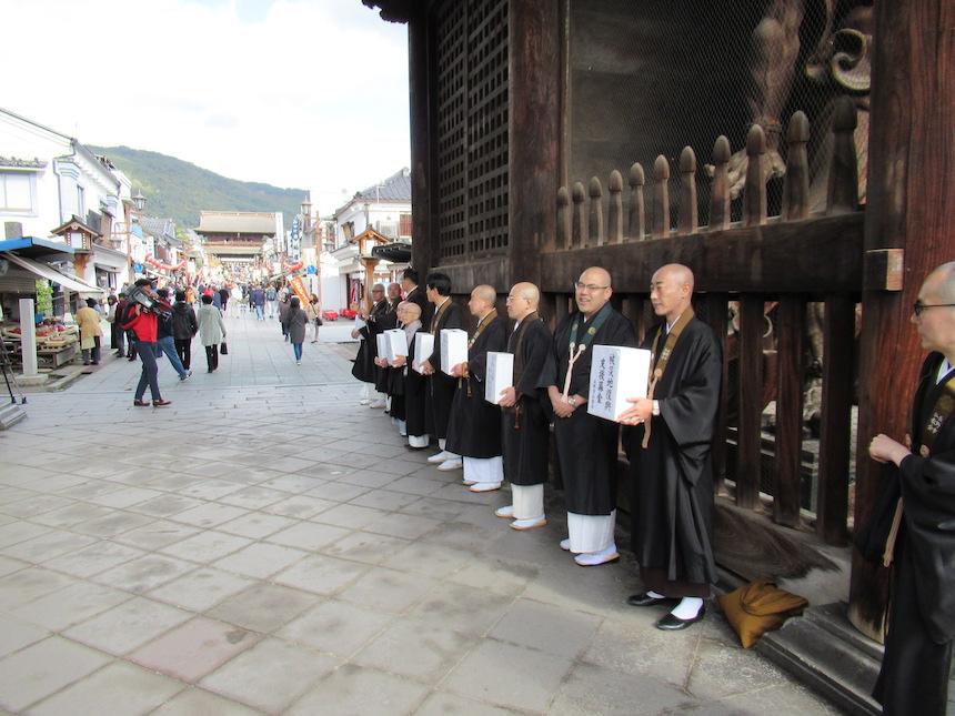 長野市仏教会主催善光寺にて災害支援活動写真